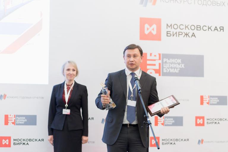 PHOTO PPL Московская биржа