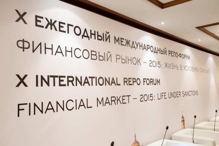 PHOTO PPL Финансовый рынок