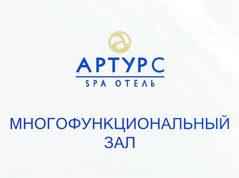 PHOTO PPL Сибур САП